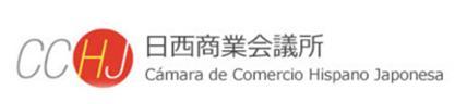 cchj logo
