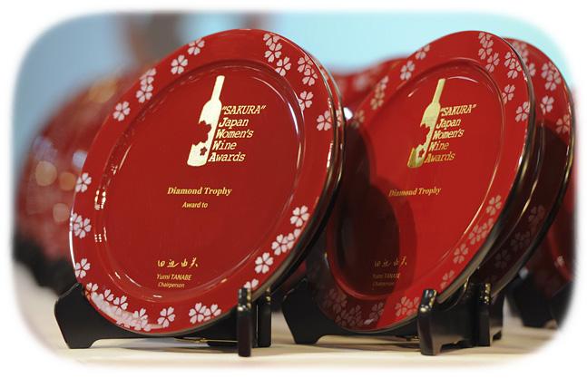 Diamond Trohpy- Sakura Awards