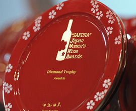 Sakura Awards 2016 Diamond Trophy